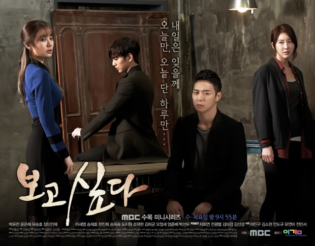 I-Miss-You-Poster3