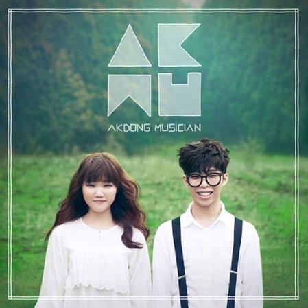akdong-musician-debut-album-play