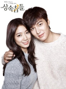 the heirs couple poster